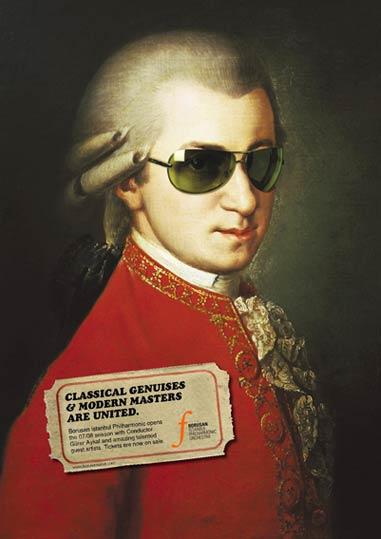 Mozart cool